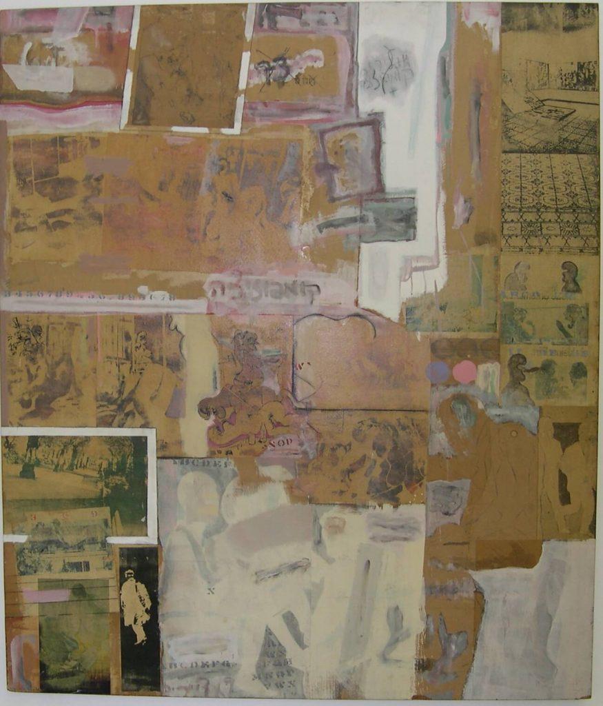 יאיר גרבוז, ציור עם קומפוזיציה