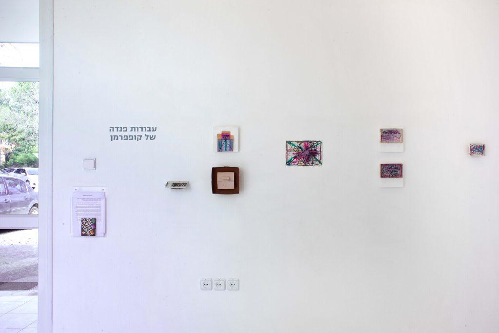 עבודות פנדה של קופפרמן - חלל התערוכה. צילום: ענת גיא
