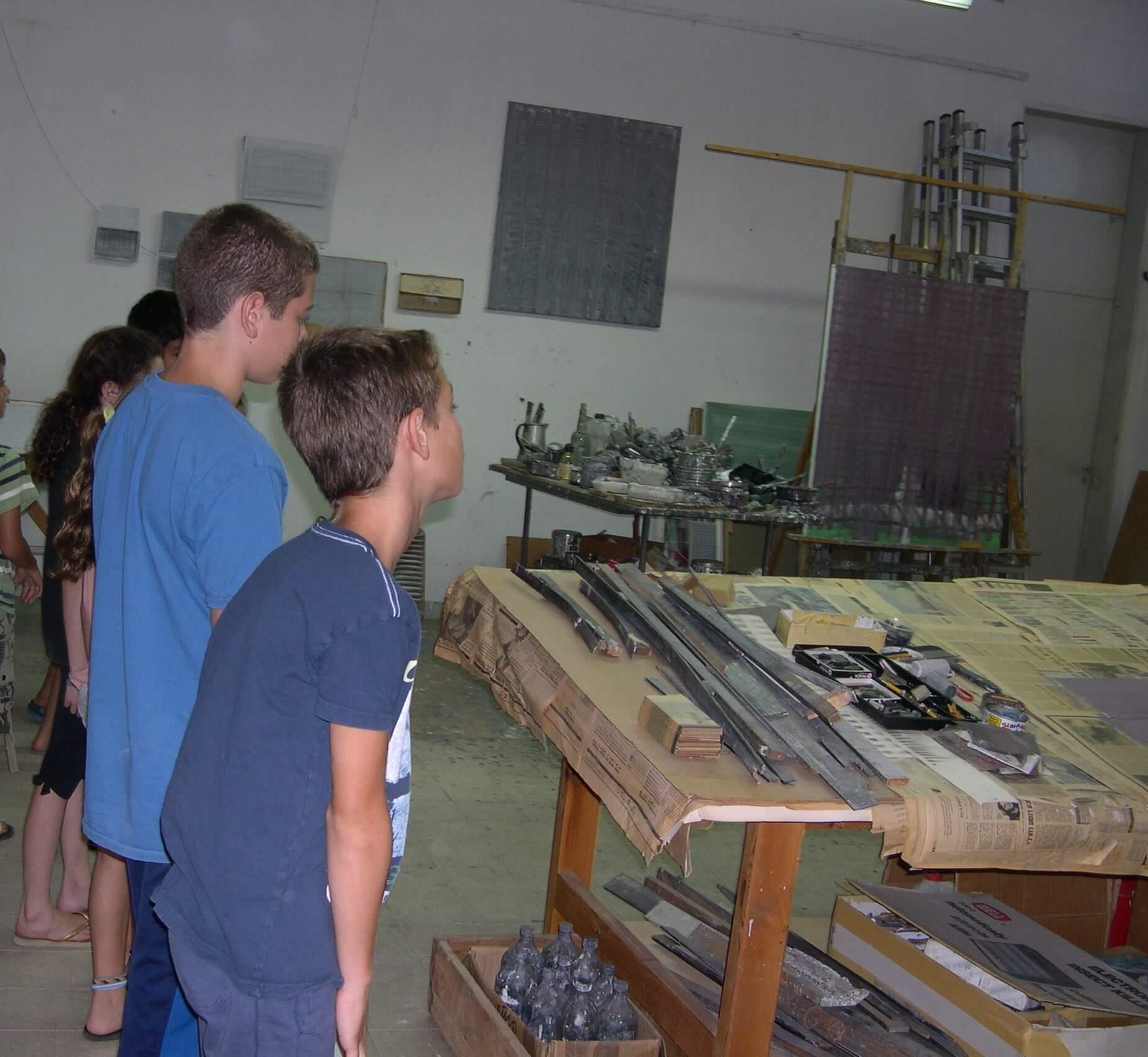 מבקרים בסטודיו של קופפרמן